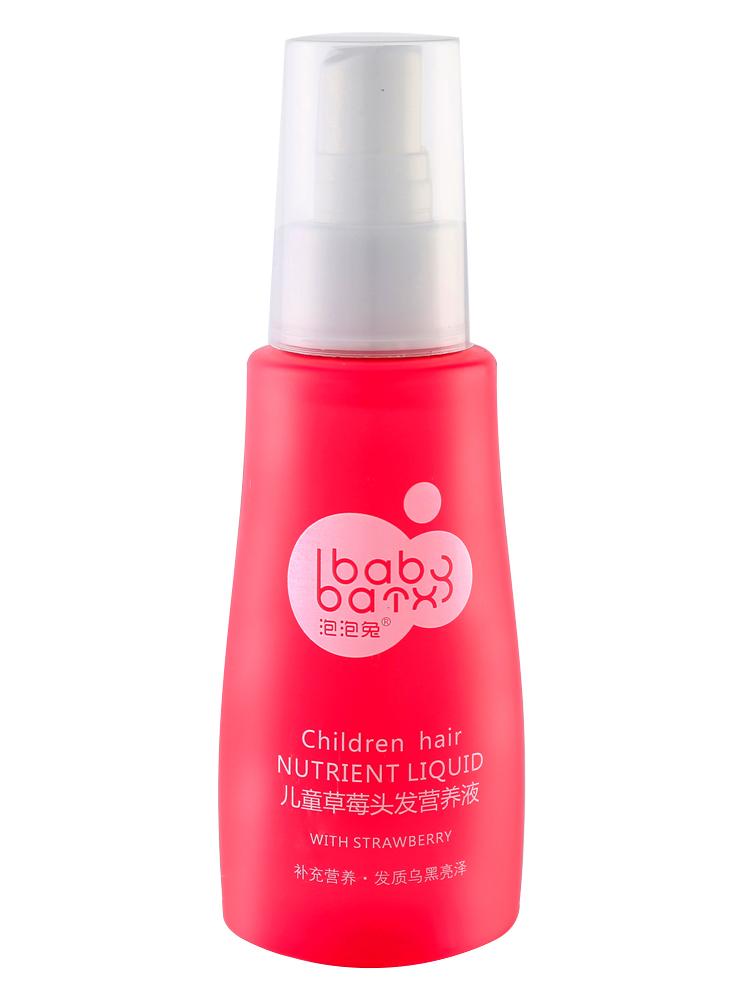 泡泡兔儿童护发素顺发喷雾套装 草莓味宝宝免洗护发素天然包邮