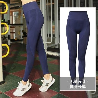 大码瑜伽裤女秋季胖mm200斤弹力紧身健身舞蹈运动裤宽松练功长裤