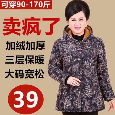 中老年棉袄女冬季加绒加厚外套50-60岁妈妈装中长款带帽印花棉衣