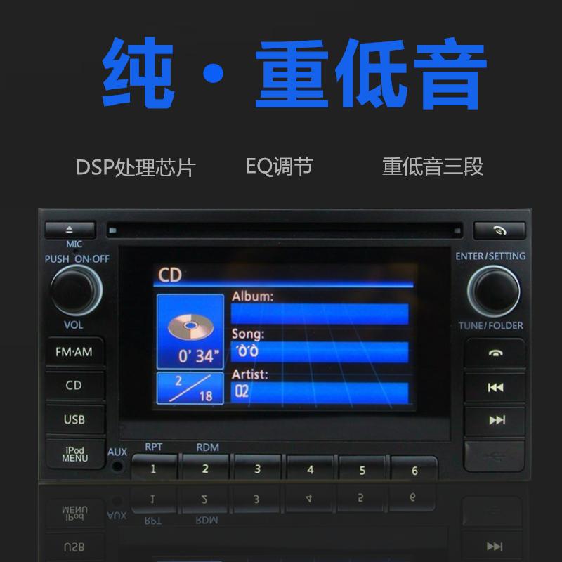 大功率通用日产现代本田大众车载CD机蓝牙播放器原车改装音响主机