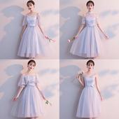 伴娘礼服女2018新款韩式闺蜜装灰色伴娘服姐妹团中长款宴会小礼服
