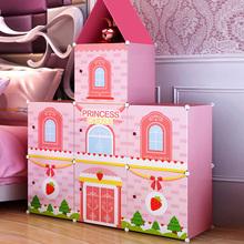 冠达星宝宝衣柜儿童收纳柜卡通城堡组装收纳储物衣柜