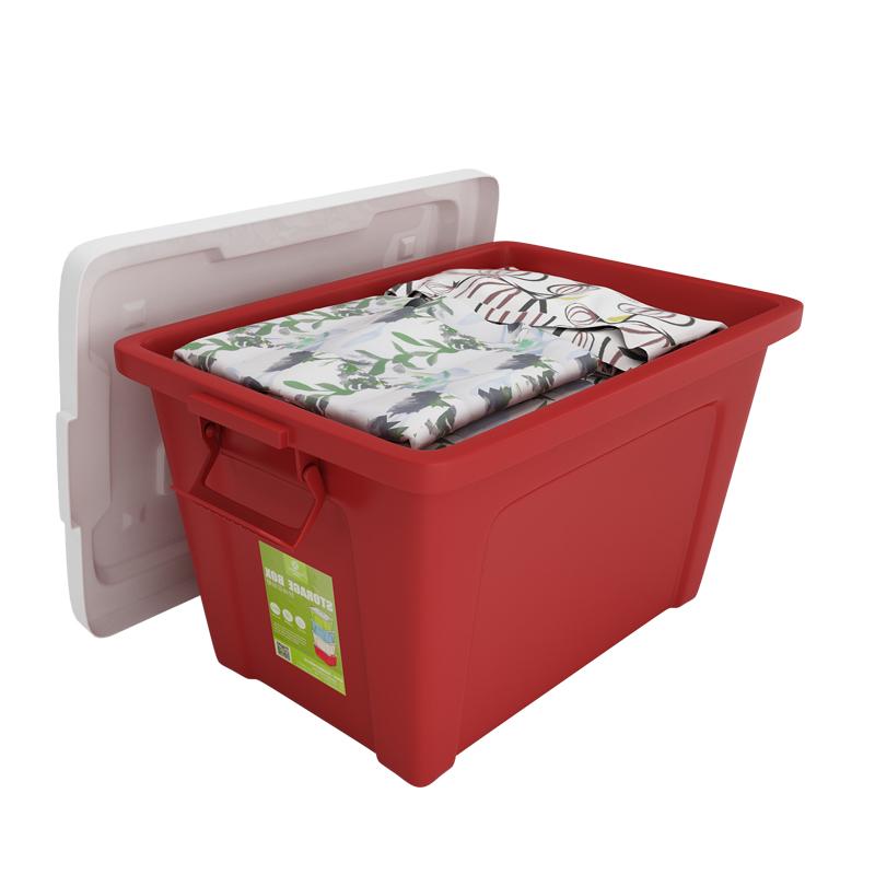 冠达星 收纳箱塑料小号整理箱有盖衣服零食玩具储物箱子收纳盒