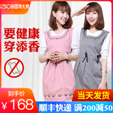 Add  sweet radiation protection suits maternity authentic clothes inside the female pregnancy chinese-style chest covering apron computer office worker contact