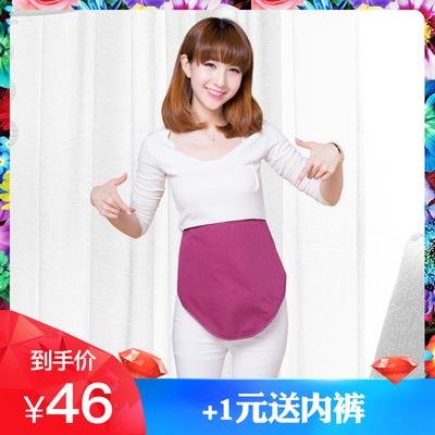 添香防辐射孕妇装春夏防辐射服正品防辐射肚兜内穿防辐射服怀孕期