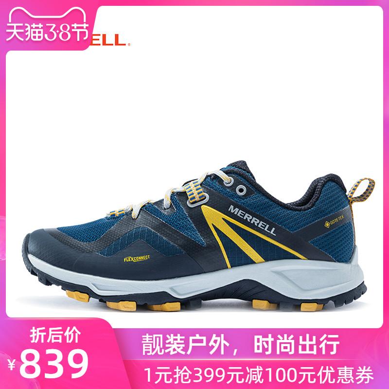MERRELL迈乐 男鞋 MQM  轻装徒步鞋 防水透气耐磨抓地 J033703