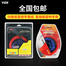 Audio Wire of Pure Copper Vehicle Bass Gun and Audio Wire of Automobile Audio and Video Power Wire Amplifier RAC