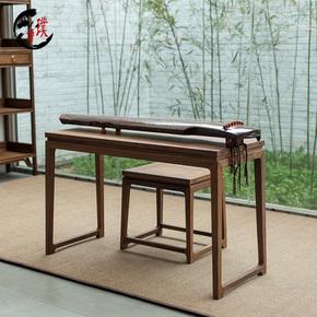 璞语新中式禅意琴桌实木老榆木琴凳简约黑胡桃木古琴桌免漆琴桌组