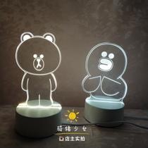 布朗熊小夜灯卡通硅胶床头灯卧室起夜灯充电FRIENDSLINE韩国采购
