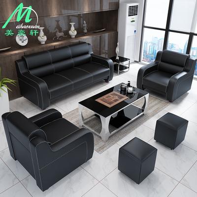 辦公沙發簡約現代辦公家具會客商務接待小戶型辦公室沙發茶幾組合專賣店