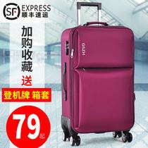轻便行李箱女小号18寸20密码箱男小型迷你旅行箱皮箱子登机拉杆箱