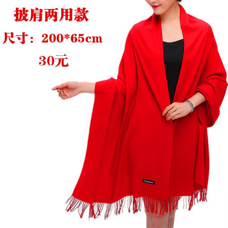 印花本命年中国红围脖 logo 聚会年会活动男女士大红色围巾定制刺绣