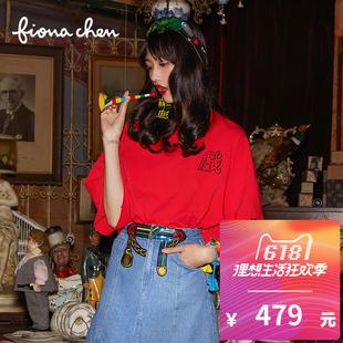 fiona chen/斐娜晨夏季新款时尚印花不规则破洞圆领中袖宽松T恤女