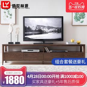 盛世林源现代简约实木电视柜1.8/2米 橡木茶几组合客厅家具