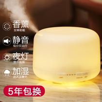 小熊空气加湿器家用静音卧室内孕妇婴儿大容量净化小型空调房喷雾