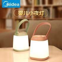 充电拍拍灯礼品灯具USB创意儿童卧室床头小夜灯新奇特猫咪硅胶灯
