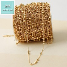 Color retention jewelry material 14K gold chain bead chain fadeless bean chain jewelry DIY Bracelet accessories