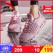 安踏官网女鞋2019新款跑步鞋夏季季气垫鞋官方旗舰店正品运动鞋女