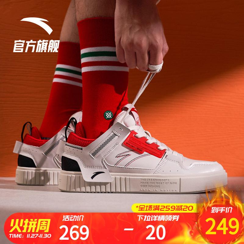 安踏板鞋男鞋2019新鞋韩版潮流低帮休闲鞋男士小白鞋白色运动滑板