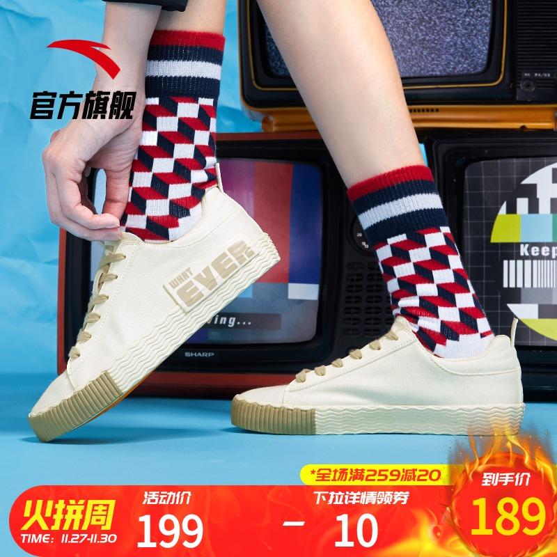 安踏小白鞋女鞋2019秋冬新款潮帆布鞋板鞋休闲鞋硫化鞋11948630