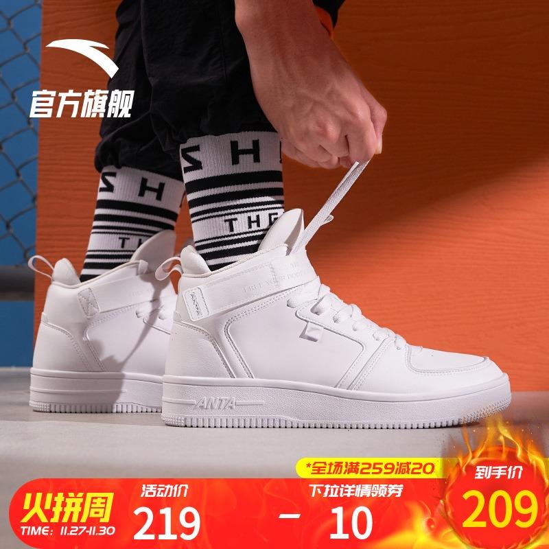 安踏官网旗舰高帮板鞋男鞋2019冬季新款运动休闲鞋高帮时尚潮鞋