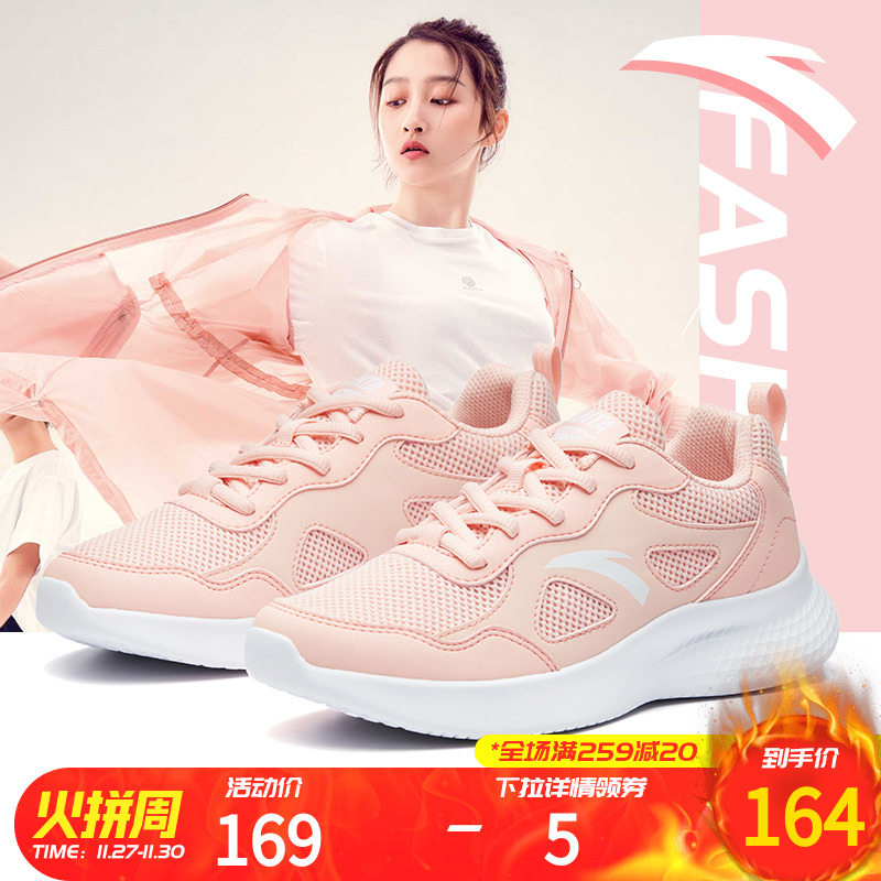 安踏官网旗舰店女鞋跑步鞋2019秋冬新休闲跑鞋网面透气女运动鞋子