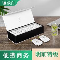 克散装礼盒装包邮125新茶正宗安吉白茶绿茶明前特级珍稀绿茶2018