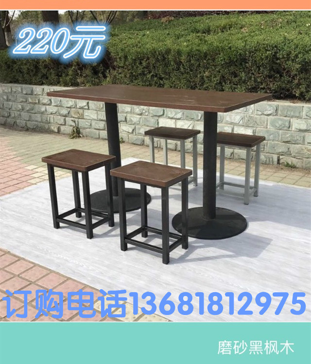 餐厅桌椅组合特价