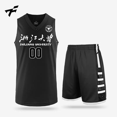 篮球服套装男定制球衣比赛队服运动训练背心女球服篮球男套装印字