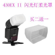 促銷佳能單反閃光燈配件430EX II外置機頂閃光燈柔光罩方型肥皂盒