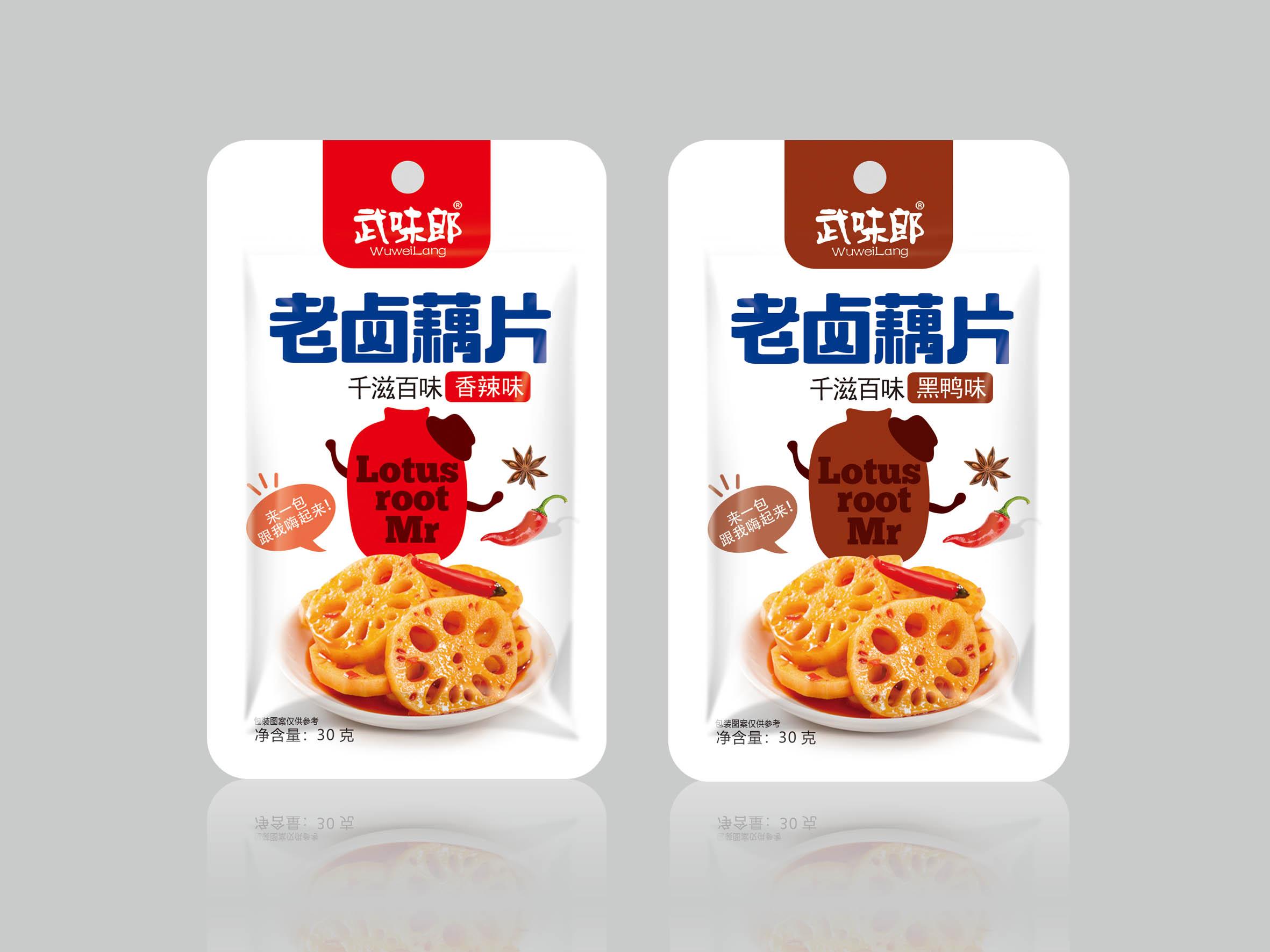 武味郎老卤藕片20包特产儿时麻甜莲藕辣味零食三口味混装包邮