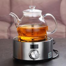 茶艺师 耐高温玻璃茶壶电陶炉电磁炉专用烧水煮茶大容量烧水茶壶