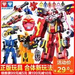 巨神战击队玩具机器人