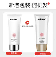 Exfoliating facial female deep cleansing body 搓 mud Bao men to death skin to blackhead shrink pores non-whitening