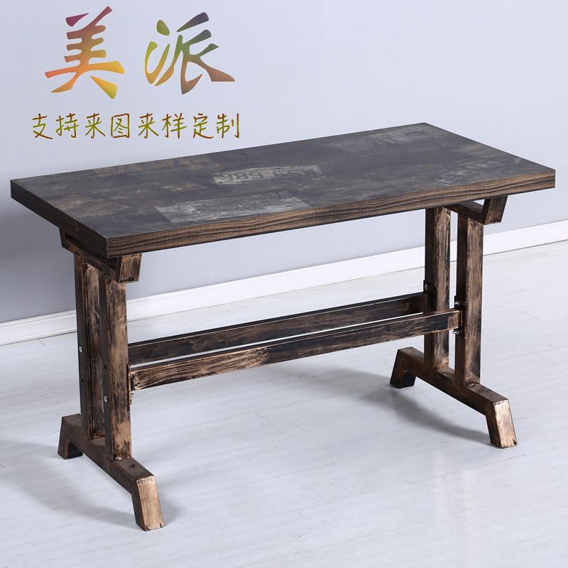新款复古桌椅