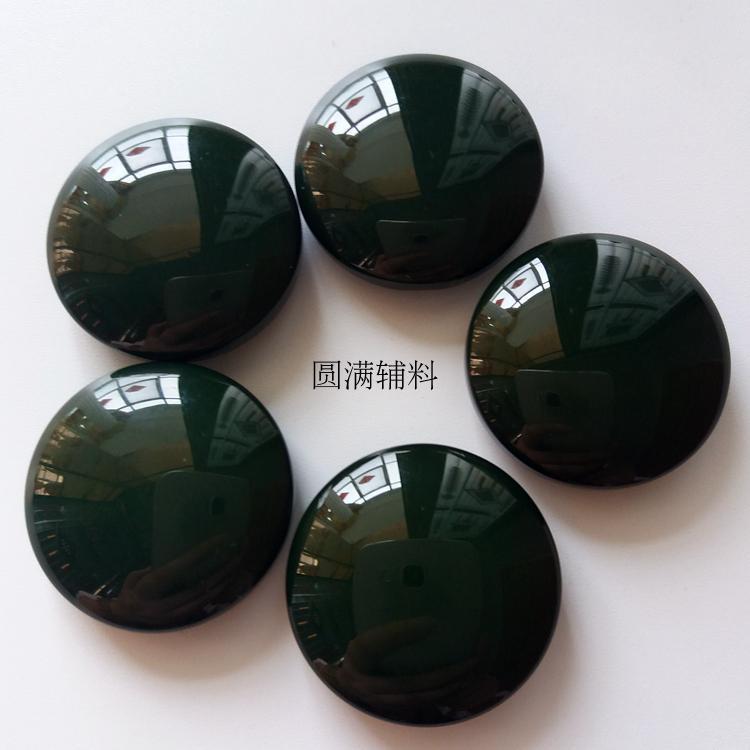 绿色树脂扣子