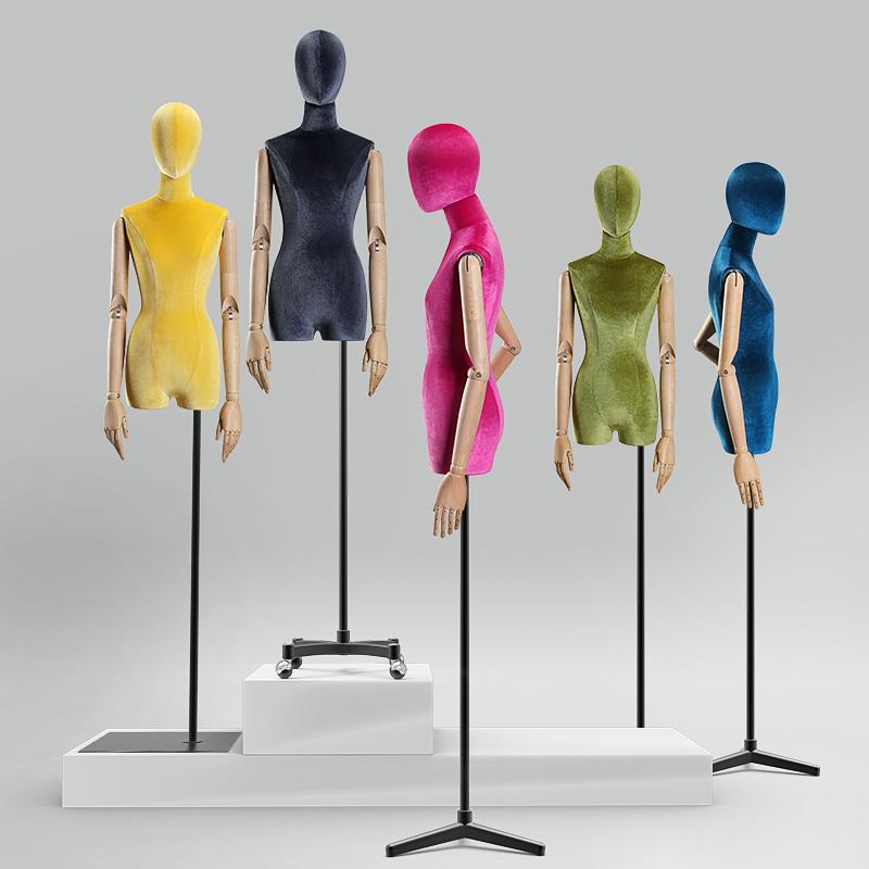 韩版服装店服装模特道具女彩色丝绒木手橱窗展示模特架女装假模特
