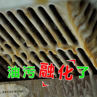 抽油烟机清洗剂重油污垢除油洗厨房的强力除垢家用去油污净清洁剂