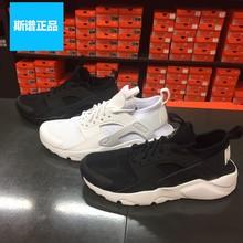 NIKE耐克女子休闲鞋华莱士透气跑步运动鞋819151-008 847569-002