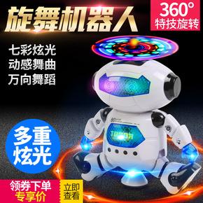 劲风炫舞者太空跳舞电动机器人360度智能旋转灯光音乐红外线玩具
