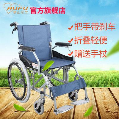 佛山东方轮椅FS863车轻便便携可折叠家用老年残疾人旅行轮椅老人品牌排行榜