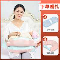 Breastfeeding pillow feeding pillow belt waist holding baby artifact cross hug baby chair lying feeding side lazy mat breastfeeding summer