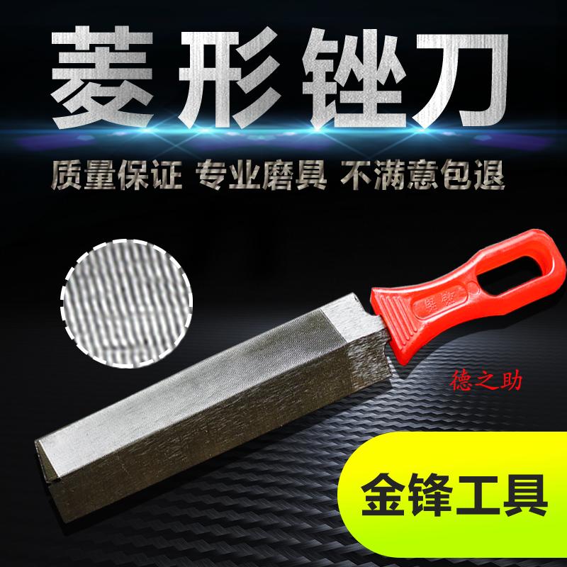 菱形平锉刀 伐锯锉 锯路锉 锯齿锉 木工 发锯锉 修边锉 园林锯锉