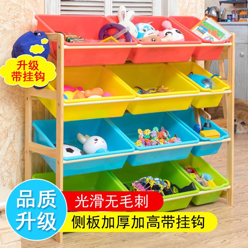 儿童玩具收纳架