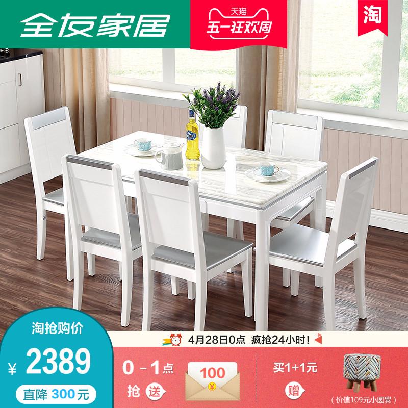 餐桌石材台面
