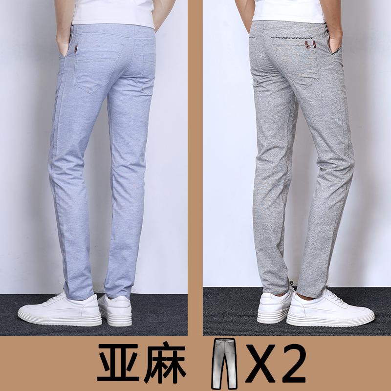新款亚麻长裤