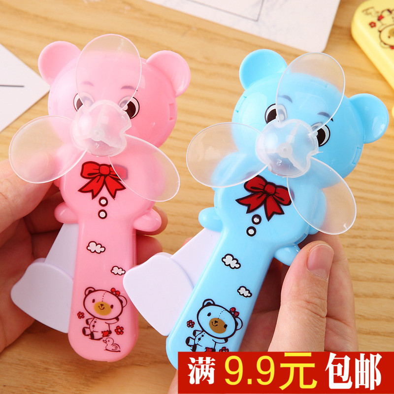 Summer Practical Ideas Children's Day Gift Wholesale Kindergarten Children Graduates
