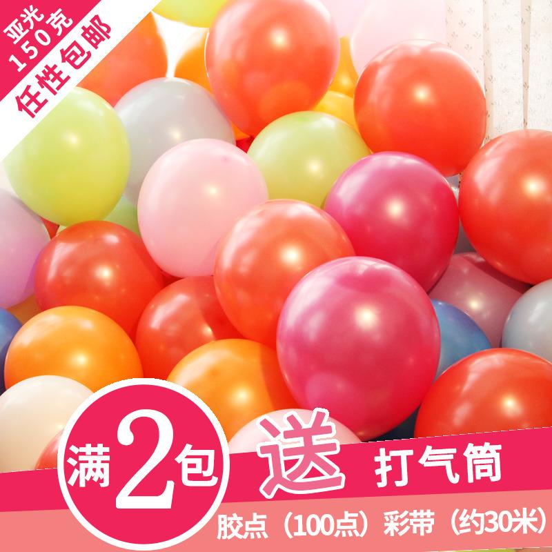 Воздушные шары / Насосы для воздушных шаров / Гелий Артикул 534499877689