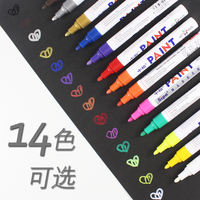 Zhongbai metal color paint pen set white marker pen tire DIY gold signature high light painting pen tire pen waterproof not fade white paint pen black red paint pen