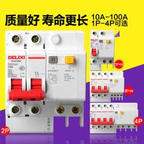 四线250A225A200A160A125A4300250SNM1LE漏保漏电保护器正泰